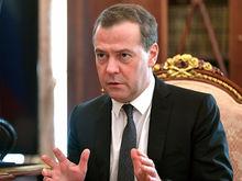 «Труднейшее решение власти за 10 лет». Медведев — о пенсионной реформе