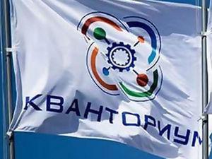 Детский технопарк «Кванториум» откроется в Ростове 13 декабря