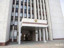 Крутейшая вакансия региона. В Екатеринбурге срочно требуется «министр больших денег»