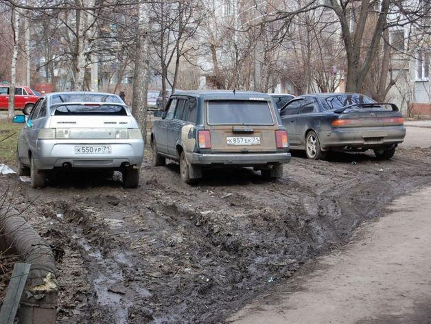 Вот это поворот. Конституционный суд РФ неожиданно вернулся к вопросу парковки на газонах