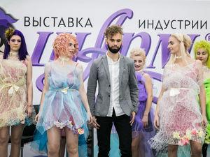 Более 12 тысяч специалистов индустрии красоты соберет на одной площадке выставка «Шарм»