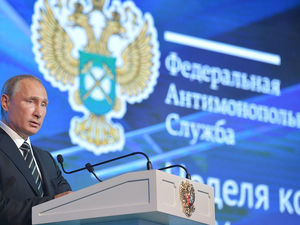 Путин поручил избавиться от унитарных госпредприятий. Но сама же власть против
