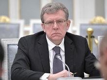 Кудрин призвал власть сосредоточиться на внутренних проблемах — или повторится судьба СССР