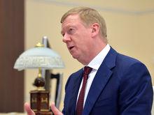 Анатолий Чубайс: «Бизнес отстроил страну после СССР, а общество даже «спасибо» не сказало»