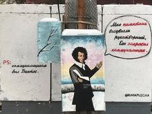 «Могут каждый день перекрашивать». Мэр об уничтожении арт-объекта в центре Челябинска