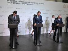 «Группа ГАЗ» подписала СПИК с минпромторгом РФ на 20 млрд руб.
