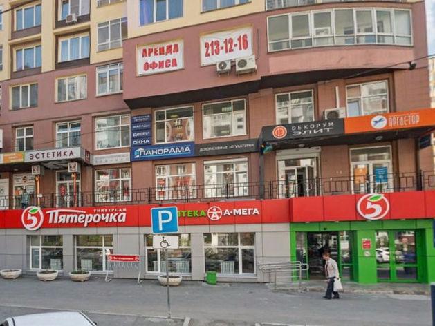 «81% объектов — торговые сети». Как меняется стрит-ритейл в Екатеринбурге?