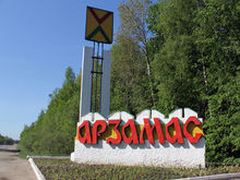 Главой Арзамаса стал экс-глава аппарата нижегородского правительства