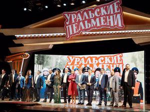 «Уральские пельмени» отсудили у Нетиевского 5 млн руб. за трансляцию шестилетней давности