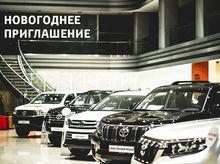 Компания «Сейхо Моторс» объявила новогодние скидки на автомобили в наличии