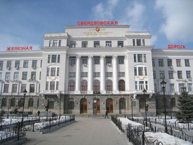 ФСБ против РЖД. Силовики пришли к руководству СвЖД, глава ведомоства арестован на взятку