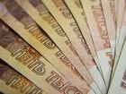 Движение вниз. Сразу несколько российских банков предрекают падение рубля в 2019 году