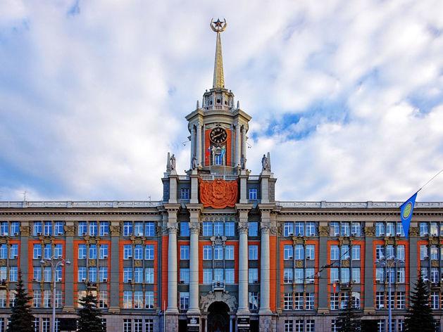 Война с бизнесом: как в Екатеринбурге полиция и коммунисты защищают малый бизнес от мэрии