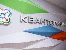 В Ростове открылся детский технопарк «Кванториум» за 124 млн руб.