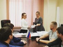 ЛДПР выдвинула своего кандидата на пост мэра Новосибирска