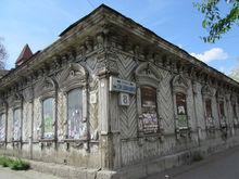 Стартовая цена — 1 рубль. Дом в центре Челябинска продают на аукционе