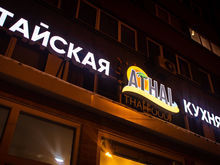 «Ну что за бред?!». Матерые уральские рестораторы подняли на смех амбициозного новичка
