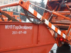 60 млн из мусора: в Челябинске завершили расследование дела экс-главы «ГорЭкоЦентра»