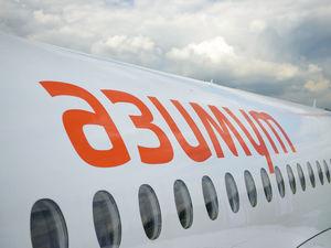 «Азимут Интернэшнл» снова попытается заставить ростовскую авиакомпанию сменить имя