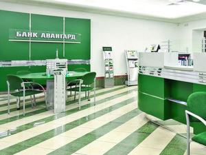Банк Авангард предложил своим клиентам удобный способ оплаты налогов