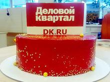 «Деловому кварталу» — 24 года! Старейшее деловое издание России отмечает День рождения
