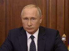 Пресс-конференция Путина 2018. НДС, мусор и русофобия: главное из ответов президента