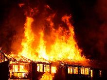 «Мы уверены, это был поджог»