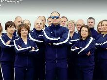 «Время тусы, «Командор», давай!»: Олег Сипетый спел с коллективом новогоднюю песню
