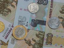 Траты на саммиты-2020 составят больше половины дефицита бюджета Челябинской области