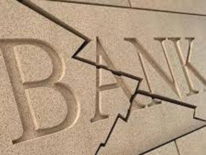Банк России забрал лицензию у «Донхлеббанка»