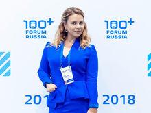 «Я бы не советовала срочно бежать и брать квартиру». Вера Белоус — о форуме 100+ и 2019 г.