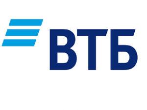 ВТБ нарастил портфель привлеченных средств на 500 млрд рублей