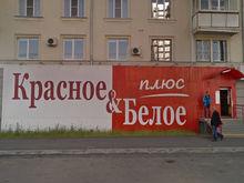«С кем-то не договорились». Эксперты о масштабной поверке «К&Б» в Челябинске
