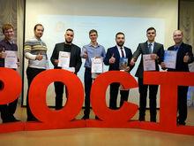 Инновационные команды НГТУ стали победителями конкурса РОСТ