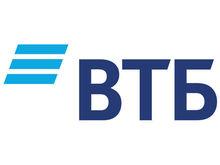 ВТБ вводит надбавку при онлайн-открытии вклада «Максимум»