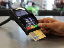 «Мир становится цифровым»: выбран банк для безналичного расчета в красноярских маршрутках