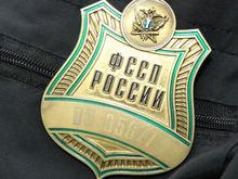 Назначен новый глава УФССП по Нижегородской области