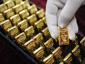 Золотая жила. На Урале выставят на аукцион участки с золотом, серебром и платиной