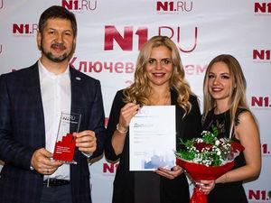 ЦН «Форум» стал победителем престижной премии в сфере недвижимости