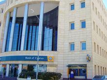 «Становятся токсичными». Кипрские банки требуют от россиян раскрыть источники дохода