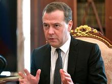 «Надежды на власть все меньше». Большинство  россиян выступили за отставку правительства
