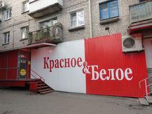 Сеть «К&Б» миллиардера из Челябинска закрывает магазины в соседнем регионе