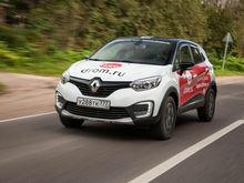 Всероссийский авто-портал Drom.ru открыл представительство в Красноярске