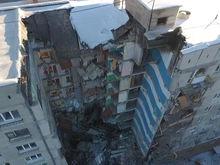 «Целиком». Путин поручил расселить дом в Магнитогорске, где произошел взрыв