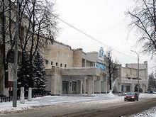 Зарплату работникам ХК «Торпедо» в Нижнем Новгороде выплатили по требованию прокуратуры