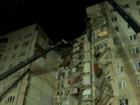 Планировали серию терактов? ИГИЛ взяло на себя ответственность за взрыв в Магнитогорске