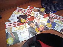 Десять лет назад: красноярцев захватил фото-челлендж