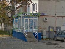 Челябинского предпринимателя обязали убрать пристрой «Люкс Воды» к жилому дому