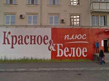 Челябинский миллиардер объединит «К&Б» с крупными торговыми сетями