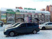 Челябинский «Зелёный» рынок потерял в цене более 160 млн рублей за два года